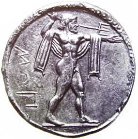 Moneta raffigurante Poseidone (inizio V sec.)